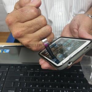 B-Active Finger Stick